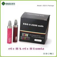 DHL patente innovadora 9 colores gs ego de la batería 2200mAh ii ego ego ego 2200mAh GS II 2200mah ego ii batería precio de fábrica al por mayor