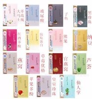 Wholesale NEW My Beauty Diary Facial MasK
