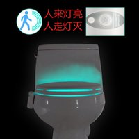 Wholesale manufacturer promotions Newly LED Motion sensor toilet night light Colors Changing Toilet Bathroom human body auto sensing night light
