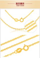 Wholesale 18 Inch CM K GOLD Plated Smooth Cross Chain Necklace With Extension Cheap DIY Jewelry Component