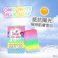 Wholesale Rainbow Soap Brand New OMO White Plus Soaps Gluta Mix Color Plus Five Bleached White Skin Gluta Rainbow Soap Free shiping