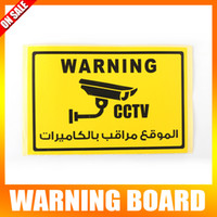 activity board - 10Pcs Waterproof Sunscreen PVC Decal Sticker Warning Board CCTV All Activities Monitored By Home Security Camera Decal Signs MM