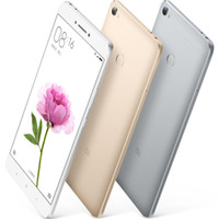 "Cheap Xiaomi Max 2GB RAM+16GB ROM 4G 6.44"" Large display 4850mAh Large battery Metal body Fingerprint ID Mobile phone 16MP smartphone"