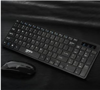 Wholesale The new wireless mouse and keyboard set Mute silence ultra thin portable wireless keyboard set computer chocolate