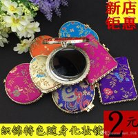 abroad shipping - Chinese wind go abroad to send foreigners brocade silk double sided folding mirror mirror Gift ethnic characteristics