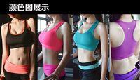 active shock - Ladies Bras sport Bras rims speed sports bra underwear shock free dry running vests the Korean version of the new women s Yoga clothing