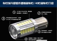 Wholesale 2PCS High Quality Car LED brake lights LED tail lights burst flashing long bright lights LED wick