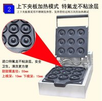 Wholesale Electric sweet donuts waffle maker Round Cake Baker