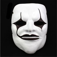 band collective - Fancy Halloween Horrific Movies Theme Slipknot Joey Band Top Grade Collective Edition Mask with Black Eyes and Black Lips Styles