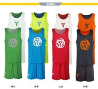 Wholesale All Star sided basketball clothes suit new men Bryant basketball jerseys basketball uniforms Basketball wears can be customized
