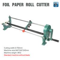 Compra El corte del rollo de papel-Máquina de corte SC70, máquina de corte del rodillo de papel del papel caliente, estampando el cortador del papel de la hoja (anchura máxima del rodillo de la hoja del corte en los 70cm)