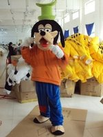 adult goofy costumes - Brand New Goofy Dog Mascot costume Fancy Dress Adult size Halloween