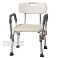 aluminum bath stool - With Armrest With Backrest Non slip Aluminum Alloy Bath Chair Stools For The Disabled Old People Pregnant Woman