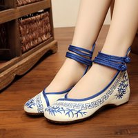 beijing mix - Old Beijing cloth shoes China style woman Flat shoes embroidery Mixed colors Shoe folk custom Casual Shoe Wedges Bandage