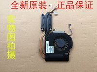 Wholesale 747242 cooler for HP compaq a a d d series G2 cooling heatsink with fan radiator