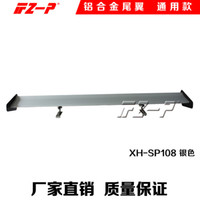 Wholesale Automobile tail hatchback general wing free drilling Aluminum Alloy general refitting tail tail trim