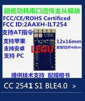 Wholesale Ruidilai CC2541 S1 Bluetooth module BLE Mini scheme with small volume transmission program