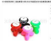 Wholesale Mini triangle massager USB battery dual purpose electric massager massager triangle factory direct