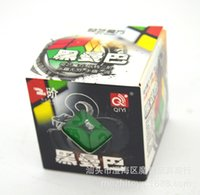Wholesale High Quality Colorful Qiyi Heimanba mm x2x2 Puzzle Speed Magic Cube Puzzle Cubes Educational Toy Special Toys Rubik Cube