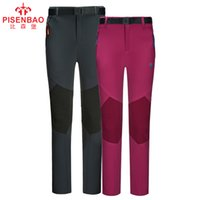 Wholesale Men Women Hiking Quick Drying Pants Waterproof Camping Outdoors Leisure Breathable Trousers Removable Quick Drying Pants