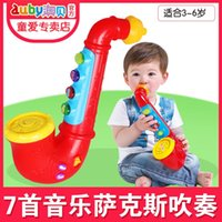 Wholesale AUBAY cool Sax children s musical instruments music enlightenment acousto optic baby toy