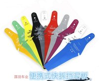 Wholesale Big promotion Ass Saver Bike Cycling Race Fender MTB Road Commuter Bicycle Saddle Mudguard Ass Rear Fender Removable Parts Factory