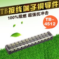 Wholesale Authorized TB4512 terminal current A bit fixed type blocks