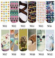 autumn foods - 2016 Emoji Socks D women men Animal Food short socks Ankle Socks big Girls Socks summer Autumn Winter Socks Low Cut Socks