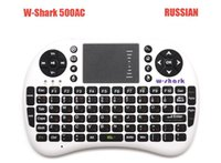 Wholesale GHz AC Russian Fly air mouse wireless keyboard and mouse Multi media Touchpad Function For Android TV BOX Mini PC