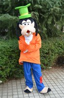 Wholesale 2016 Goofy mascot costume cute cartoon clothing factory customized private custom Party fancy dress