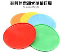 Wholesale 2016 New Arrivals Dog Puppy Cat Pet Training Fetch Toy Frisbee Flying Disc Silicone B5