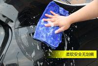 Wholesale 20PCS High Quality Microfiber Cleaning Towel Car Washing Nano Cloth Dishcloth Bathroom Clean Towels Rectangle x70cm