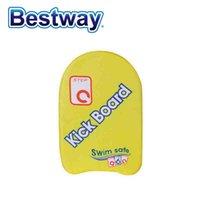 Wholesale Bestway Children Swim Safe Foam Surfboard