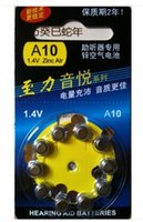 air hearing aids - free ship A10 hearing aid battery Zinc air battery button cell battery