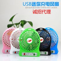 Wholesale Mini Protable Fan Multifunctional USB Rechargerable Kids Table Fan LED Light Battery Adjustable Speed F95B Multi Color