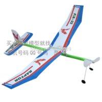 balsa gliders - Rubber band teenage model aircraft model set glider modele mo glider balsa glider balsa