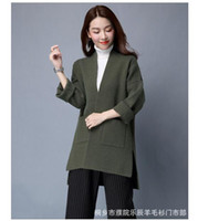 bamboo cardigan - 2016 autumn winters in Europe and the United States big yards long pure color temperament with thick sweater female trench coat cardigan coa