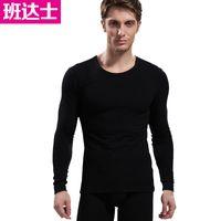 Cheap Men Long Johns Suit 2016 Bandi Das Thick Wool Thermal Underwear Slim Set Winter M-XXL Pouch Mens Long Johns Set