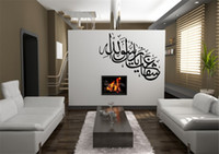 allah calligraphy - 37 cm removable islam decal Allah mural wall sticker home decor muslim word arabic calligraphy No04 customized