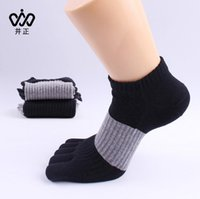 athletic sock manufacturers - 2016 HOT SELL summer breathable and comfortable cotton five fingers socks men stop sweat socks manufacturers p YS BOF002