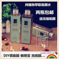 antioxidant spray - Mo Yan natural plant Centella asiatica toner mask whitening antioxidant anti allergy spray anti acne and India