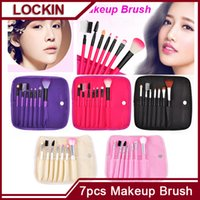 Cheap professional 7pcs Makeup Brushes Kit Set With pu leather storage bag Cosmetic Brushes Tool Kit 7pcs Makeup Brush Set VS 24PCS and 10pcs brus
