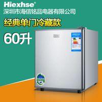 Wholesale single small refrigerator refrigeration household energy saving Mini hostel
