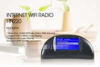 Wholesale High Quality Home Wireless Internet Radio Portable Mini Digital noise free wifi Radio
