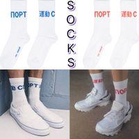 alien pink - Gosha Rubchinskiy socks HOT MEN teenagers Russia UFO hit ET alien flag brand hit daily bro sport Print POP youth