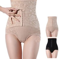 slimming pants shaper - Attractive Slimming Underwear Abdomen High Waist Cincher Hip Body Corset Control Pants Shaper Brief June