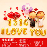 Wholesale Creative Heart Balloons Wedding Decoration Event Party Supplies Red Gold Festival Love Letters Sets Weddings Balloon