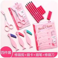 Wholesale Mini Brow Class Women Cutting Scissors Eyebrow Trimmer Groomer With Comb eyebrow pencil Eyebrow card