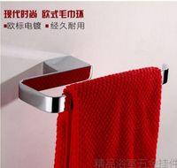 Al por mayor de la ingeniería España-Anillo de toalla europea todos cromado de cobre toalla de baño de cromo colgante de hotel de ingeniería de hardware al por mayor colgar toalla de baño GC0160