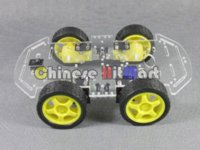 antenna stand - NEWEST PCSlatest version B01 Motor robot car stand double strong Smart car chassis for wd wheel drive car RR09